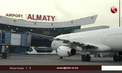 Аэропорт Алма-Аты эвакуировали из-за угрозы взрыва