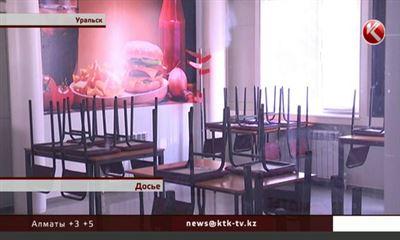 Неменее 3-х млн тенге планируют отсудить отравившиеся бургерами вУральске