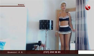 Фото голых девушек из рекламы на ктк фото 786-0