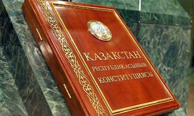 ВКазахстане размещен проект изменений вконституцию