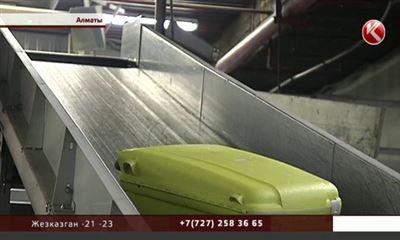 Работники аэропорта Алма-Аты задержаны закражу избагажа 3 тыс. долларов