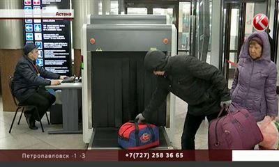 Досмотр багажа ипассажиров вводится навокзале Астаны 1апреля