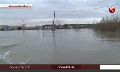ВАкмолинской области река Чаглинка вышла изберегов, граждане эвакуированы