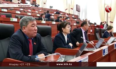 Депутат предложил перейти Кыргызстану налатиницу попримеру Казахстана
