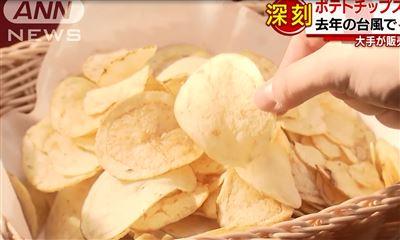 ВЯпонии начался коллапс— стране нехватает картофельных чипсов