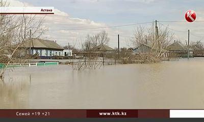 Прогноз «Казгидромета»: Вода изАкмолинской области пойдет вПетропавловск