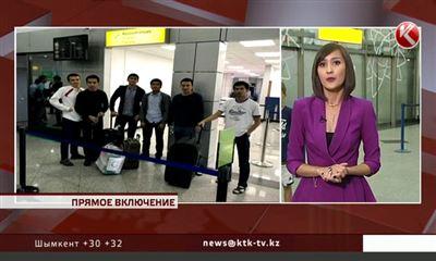 Схваченные вЕгипте казахстанцы вернулись вАлматы