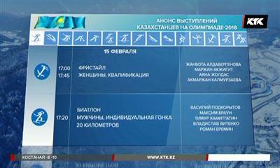 Успеха казахстанским олимпийцам