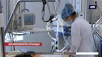 Медициналық стандарттарды орындамағаны үшін дәрігер жауапқа тартылмайды