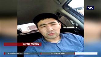 В Кыргызстане разыскивают сбежавшего из казахстанской тюрьмы преступника