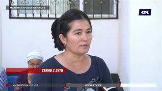 Пострадавшие и родственники погибших на переезде в Мангистауской области недовольны приговором