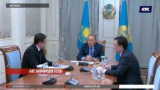 Назарбаев Ақордаға Ақышевті шақыртты