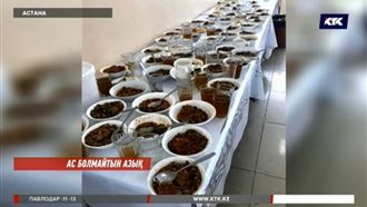 «Шошқа етін қосады»: Астанада оқушылардың ас мәзірін енді ата-аналар тексере алады