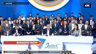 Нұрсұлтан Назарбаев жастарға арнап жылына мың пәтер салынатынын айтты