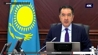 Каким ты был: Сагинтаев и его правительство – ошибки и проколы