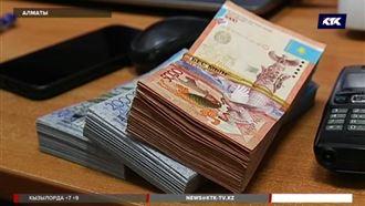 Казахстанские деньги станут другими