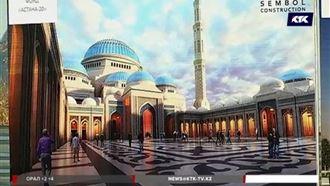 Назарбаев Орталық Азиядағы ең үлкен мешіттің құрылысын бастап берді