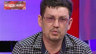 Әйеліме сенбеймін 2 маусым 39 эпизод