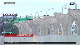 Үкімет жерүсті метросының құрылысына ақша іздеуге кірісті