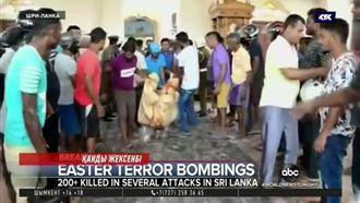 Шри-Ланкада жарылыстан 300-ге тарта адам қаза тапты