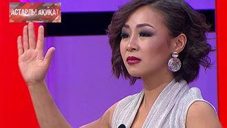 Жаңарған Жанар-2 2 маусым 74 эпизод