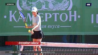 Алматыда әуесқой теннисшілер арасында жұптық турнир өтті