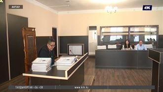 В Актау судят бывшего первого замакима области, задержанного с 115 тысячами евро
