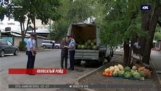 Продавцы арбузов не смогут торговать на улицах Алматы