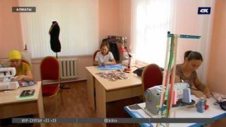 Центр поддержки семьи «Бақытты отбасы» помогает многодетным матерям