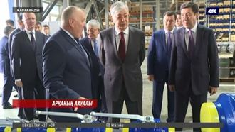 Президент: Қарағанды облысын өнеркәсібі дамыған аймаққа айналдыру қажет