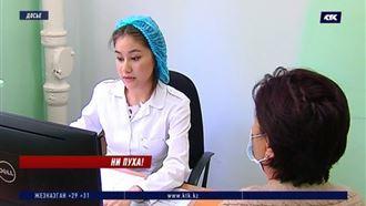 Алматинцы страдают аллергией из-за слишком долгого лета