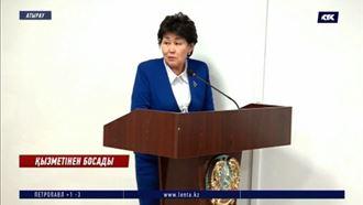Атырау: Денсаулық сақтау басқармасының басшысы қызметінен кетті