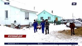 Ветврачи Кызылжарского района три месяца не получают зарплату
