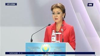 Дарига Назарбаева призвала депутатов повышать грамотность и ответственно тратить бюджетные средства