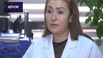 Парацетамол убивает: врачи требуют продавать его только по рецепту – «Большие новости» с деталями