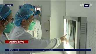 ДДҰ Қытайда тараған коронавирусқа қатысты шұғыл жиын өткізеді