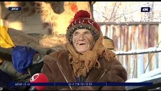 Баба Надя умерла с улыбкой на лице