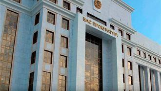 Қазақстанның бас прокуратурасы халыққа үндеу жариялады