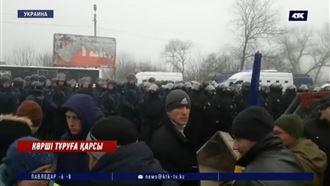 Украиналықтар Қытайдан эвакуацияланған азаматтардың жеткізілуіне наразы
