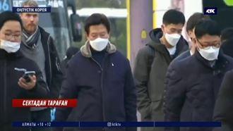 Қытайда коронавирус түрмелерге жетіп, 500-ге жуық адамға жұққан