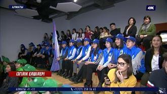 Аlmaty-volunteers.kz: Қазақстан волонтерлері, бірігіңдер
