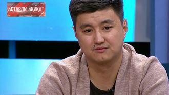 Марат Омаровтың некесіз немересі-2 2 маусым 166 эпизод