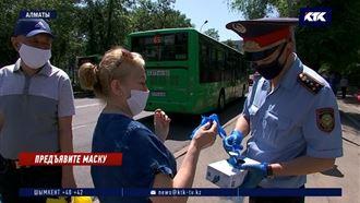 В Алматы бесплатно раздавали защитные средства
