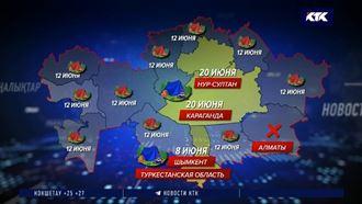 В Алматы не будут открывать летние лагеря