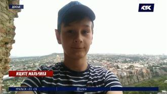 После пропажи казахстанского подростка в Грузии возбуждено уголовное дело
