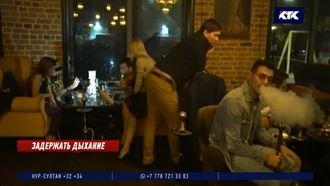 Рестораторы против тотального запрета на курение кальянов