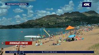 В Баянауле пускать на пляж будут по спискам