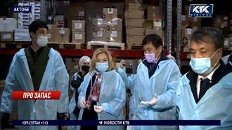 В складах в Актобе нет запасов антиковидных препаратов