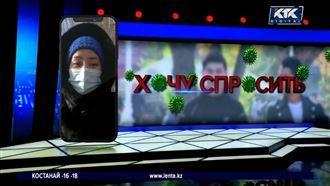 Помогают ли дизайнерские маски и алкоголь защититься от COVID-19