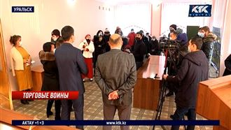 Уральские предприниматели требуют отставки главного санврача ЗКО